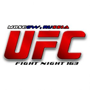 UFC в Москве 2019