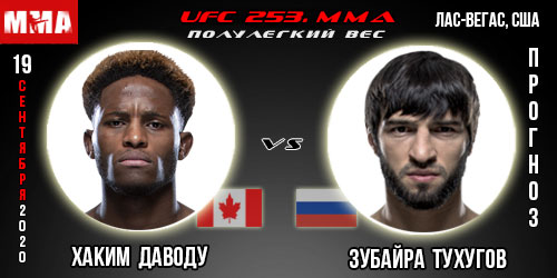 UFC 253. Прогноз Даводу - Тухугов