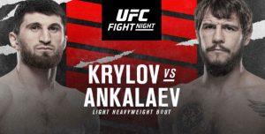 UFC 28.02.2021г. Прогнозы
