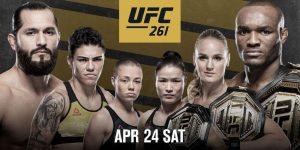 UFC 261. Прогнозы. Реванш Усман - Масвидаль