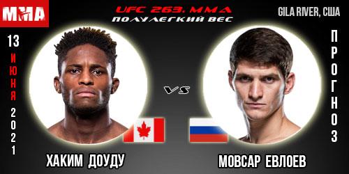 Прогноз. Доуду - Евлоев. UFC 263